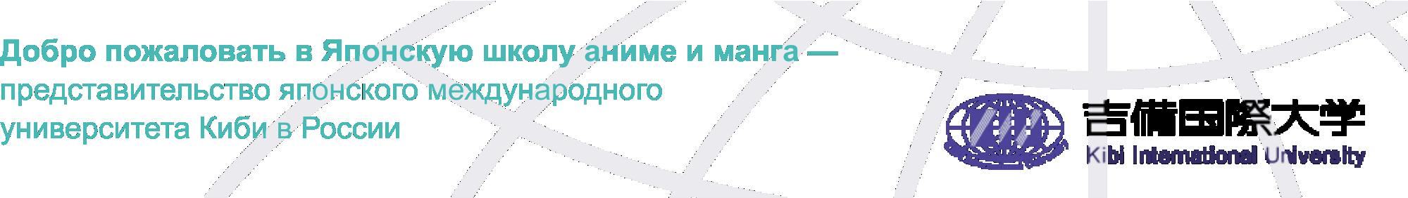 Лого программа для детей